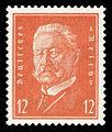 DR 1932 466 Paul von Hindenburg.jpg