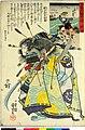 Dai Nihon Rokujo-yo Shu no Uchi (BM 1973,0723,0.26 38).jpg