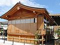Daikakuji (Amagasaki, Hyogo) Nobutai.jpg