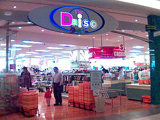 Daiso - Daiso's first North American store, at Aberdeen Centre in Richmond, British Columbia
