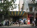 Dakar-Cinéma.JPG