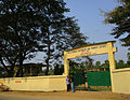 Dalu Bengali Secondary and Primary School.JPG