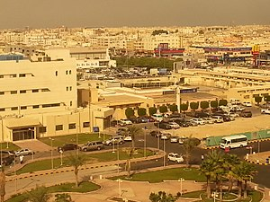 Ad-Dammam: Dammam medical complex 2014-01-19 22-43