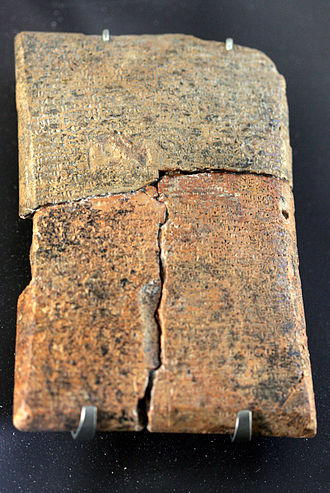 Ugaritic texts - The Danel epic, in the Louvre