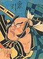 Danjūrō Ichikawa I as Zōhiki.jpg