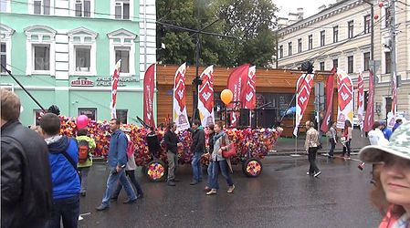 Day of the Town (2015-09-05) - 076.jpg