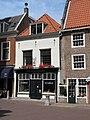 Delft - Oude Kerkstraat 11.jpg