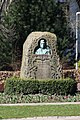 Denkmal Peter Reimers.jpg