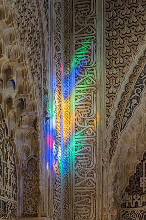 Detail reflections, Alhambra, Granada, Spain.jpg