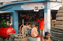 Dhaka 28.jpg