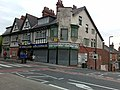 Dilapidated Shops on Woodborough Road - geograph.org.uk - 1351854.jpg