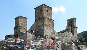 A vár napjainkban