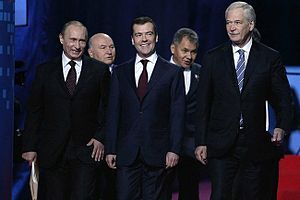 United Russia - Then party leader Vladimir Putin with Yury Luzhkov, Dmitry Medvedev, Sergey Shoygu and Boris Gryzlov in 2009 at the 11th United Russia Party Congress