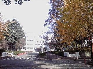 Higher education institution in Tochigi Prefecture, Japan
