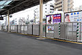 Dokodemo fence shintokorozawa.JPG