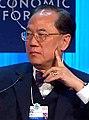 Donald Tsang WEF 2012 s.jpg