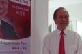 Dr-Tan-Cheng-Bock-at-home-on-Nomination-Day-1 (cropped).png