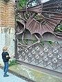 Drac i porta del Jardí de les Hespèrides P1440933.JPG