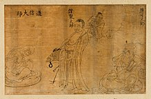 Draft Sketch of Buddhist Patriarchs .jpg