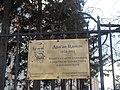 Dragan Tsankov Commemorative Plaque Sofia.jpg