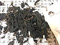 Dried chamchwi.jpg