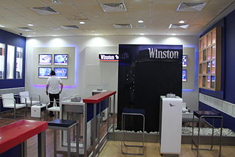 Winston (cigarette) - A Winston sponsored smoking room at Dubai International Airport.