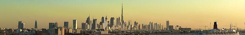 File:Dubai banner 2.jpg