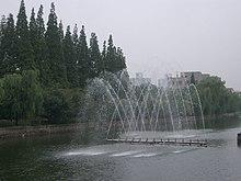 ECNU Fountain.jpg