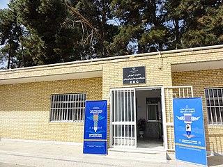 Shahid Sadoughi University of Medical Sciences