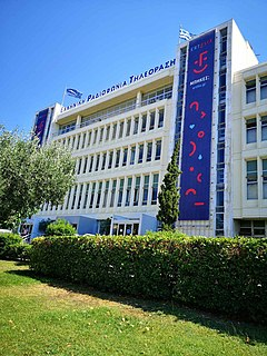 Broadcasting House (Athens)