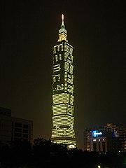 A famosa equação é mostrada no Taipei 101 durante o evento do ano mundial da Física em 2005.