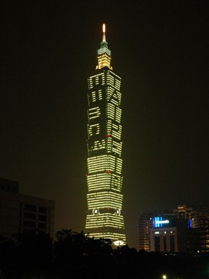 Mass–energy equivalence - The mass–energy equivalence formula was displayed on Taipei 101 during the event of the World Year of Physics 2005.