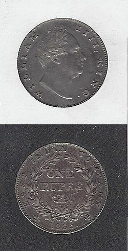 East India Company Silver Rupee 1835 William IV King.jpg