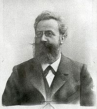 herman ebbinghaus Herman ebbinghaus was a known german psychologist he was the pioneer in  the experimental study of memory as well as discovering spacing effect and the.
