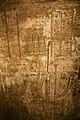 Edfu Temple 032010 11.jpg