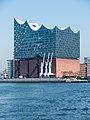 Elbphilharmonie, WPAhoi, Hamburg (P1080285).jpg