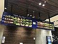 Electronic signage of Kumamoto Station (Kyushu Shinkansen).jpg
