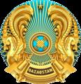 Emblem of Kazakhstan 3d.png