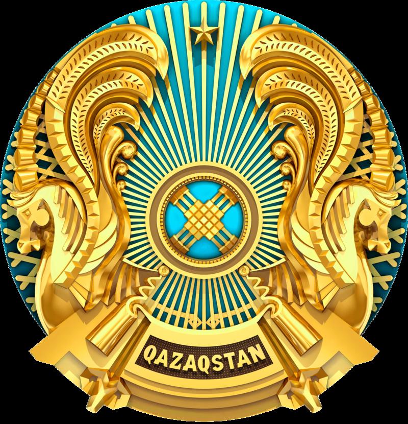 16 Декабря — День независимости Казахстана - bilimland.kz