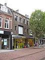 Enschedesestraat 26, 1, Hengelo, Overijssel.jpg