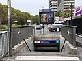 Entrée Station Métro Bobigny Pantin Raymond Queneau Bobigny 2.jpg