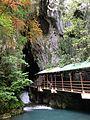 Entrance of Akiyoshi Cave.jpg