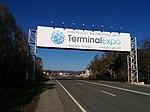 Entrance of Vladivostok International Airport terminal B - Terminal Expo.jpg
