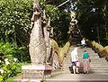 Entrance to wat prahthat doi suthep.jpg