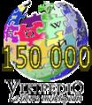 Eo Vikipedio 15000.png