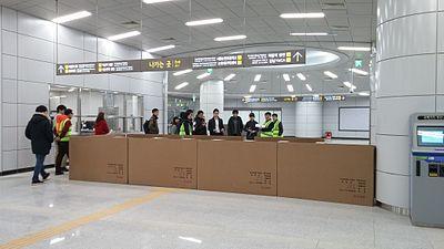 Eonju Station waiting room-before opening.jpg