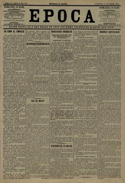 File:Epoca, seria 2 1896-10-06, nr. 0273.pdf
