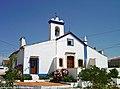 Ermida de Nossa Senhora do Pranto - Chamusca - Portugal (4530097787).jpg