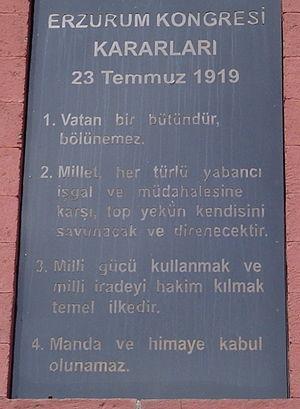 Erzurum Congress - Image: Erzurum Kongresi Kararlari