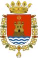Escut d'Alacant.png